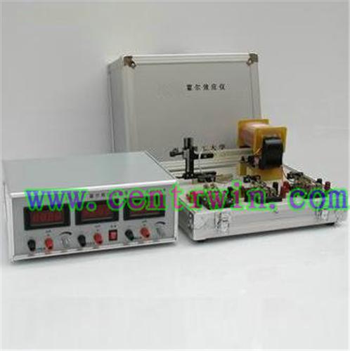 研究电磁铁励磁电流与霍尔电压的关系