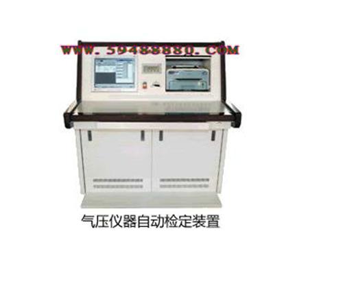 温湿度检定箱构造电路