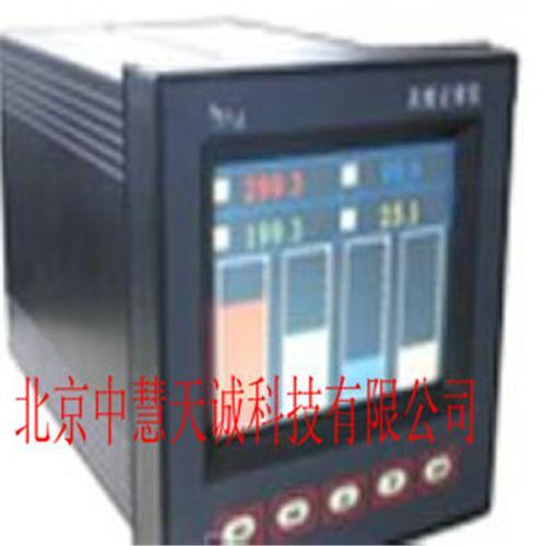 真彩无纸记录仪 型号:ZH2511