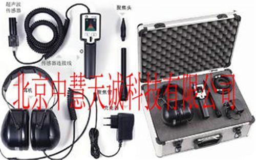 超声波测漏仪 德国 型号:ZH2339