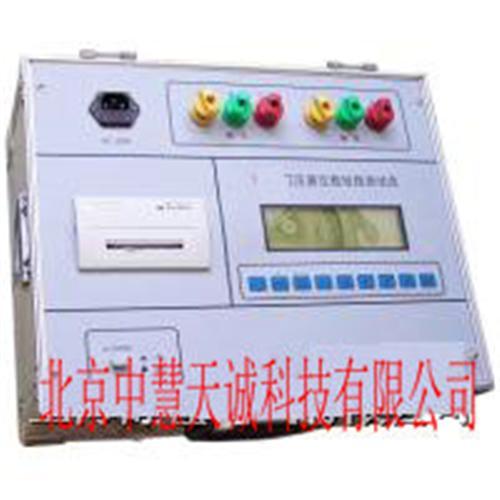 空载短路测试仪/变压器空载短路/变压器空载短路测试仪/SBK变压器空载短路测试仪 型号:ZH2420