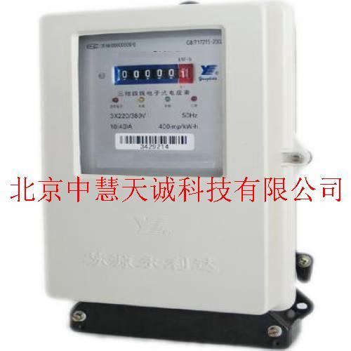 【zh1561型电子式三相四线有功电能表】价格