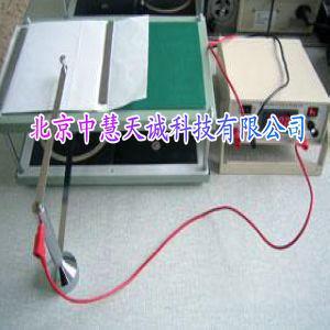 导电微晶模拟静电场描绘实验仪 货号:zh10656