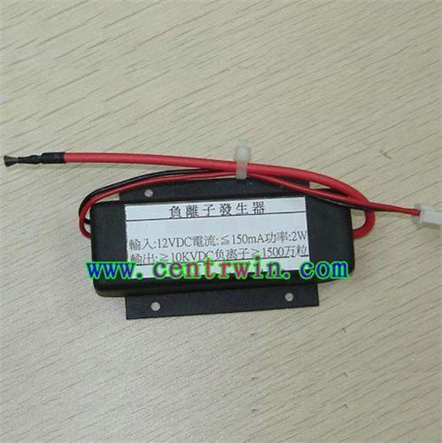 负离子发生器将低压通过升压电路变