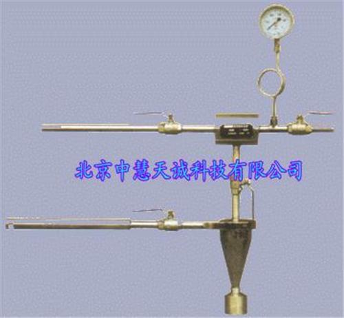 固定式煤粉取样器/飞灰取样装置