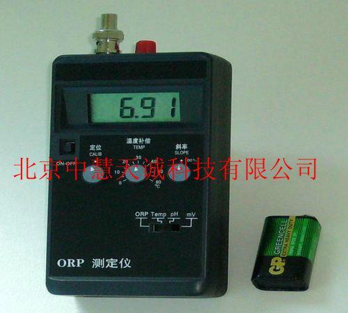 ZH2383型数显示便携式氧化还原电位测定仪